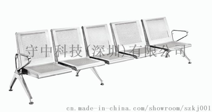 广东品牌【三角横梁不锈钢】候车椅*候诊椅*连排椅774035165