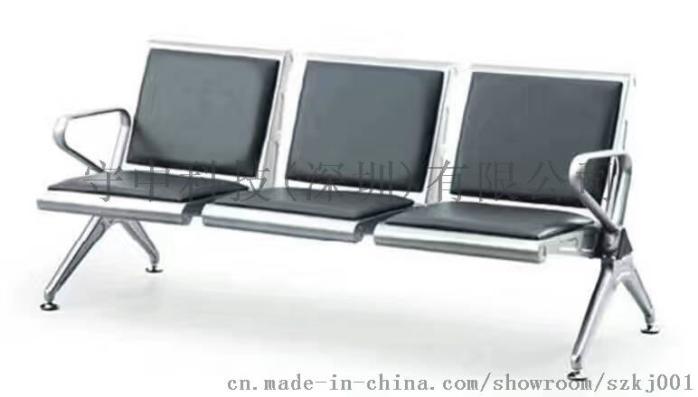 深圳SZ001【品牌钢排椅 *不锈钢连排椅厂家】774034775