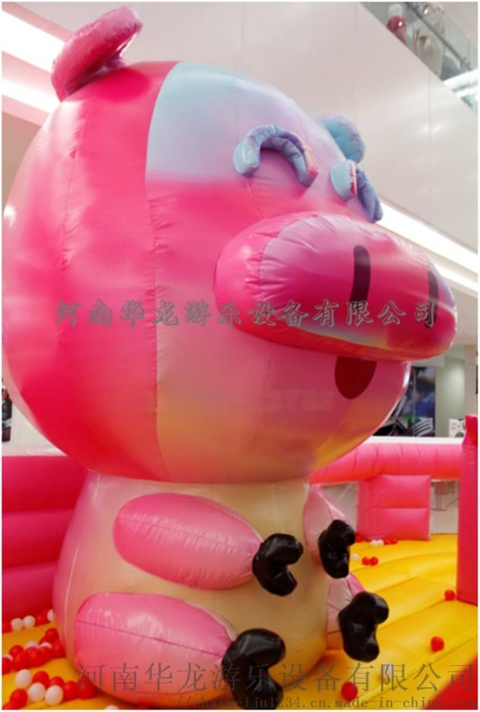 萌猪猪充气城堡01.png