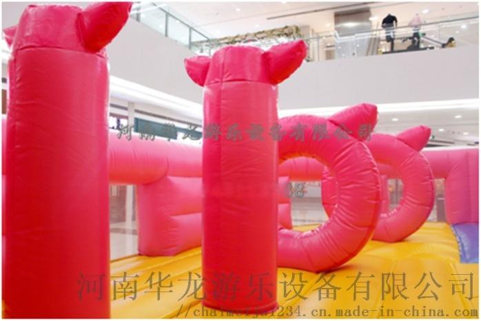萌猪猪充气城堡05.png