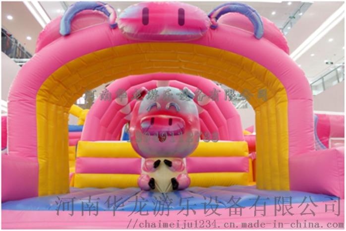萌猪猪充气城堡08.png