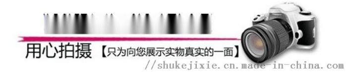 1550131512(1)_副本.jpg
