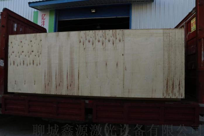 木質包裝.JPG