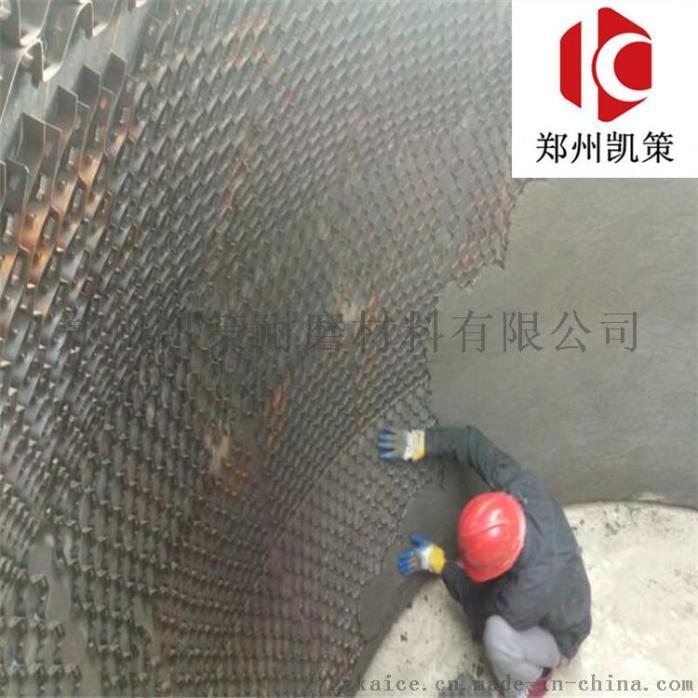 耐磨料 高效环保耐磨胶泥 高温浇注料78850145