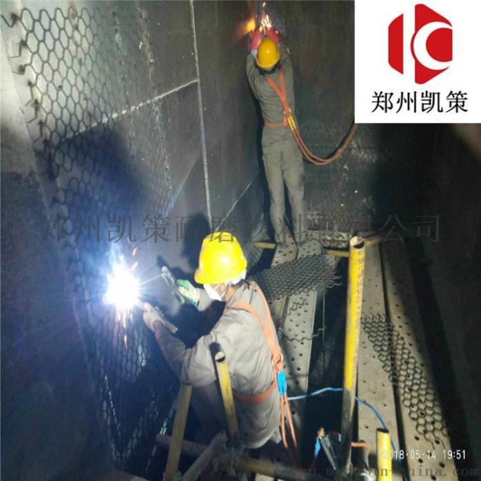 耐磨料 高效环保耐磨胶泥 高温浇注料78850125