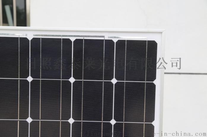 20W12V單晶太陽能電池板 專業製造78626042