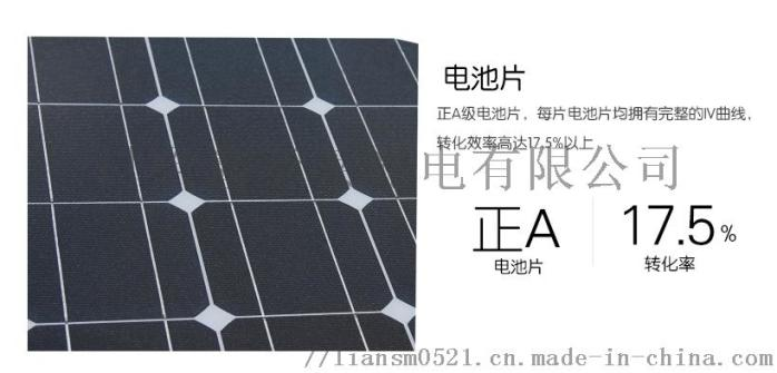 30W單晶太陽能電池板應用原理 單晶板定製78629052