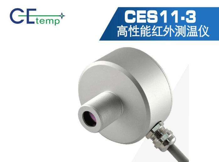 CES11-3-a.jpg