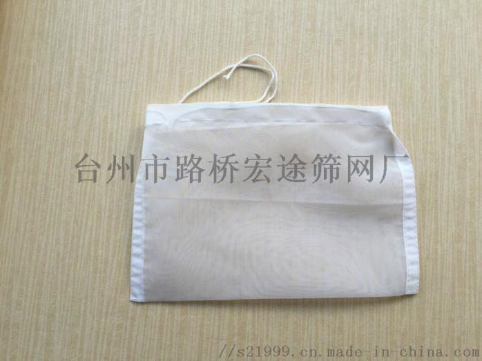 奶茶過濾袋塗裝脫脂過濾袋 油漆油墨_塗料過濾用液體過濾袋77893962