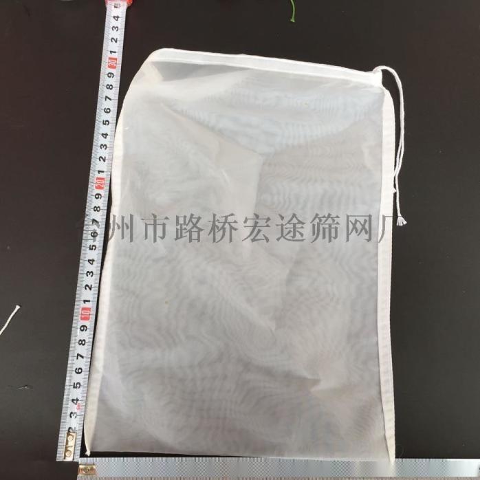 奶茶过滤袋涂装脱脂过滤袋 油漆油墨_涂料过滤用液体过滤袋77893882