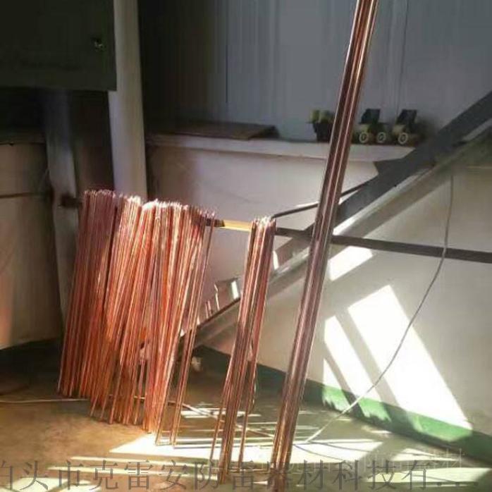 直供库尔勒铜包钢接地棒免费送检测报告铜包钢接地极符合标准79257752