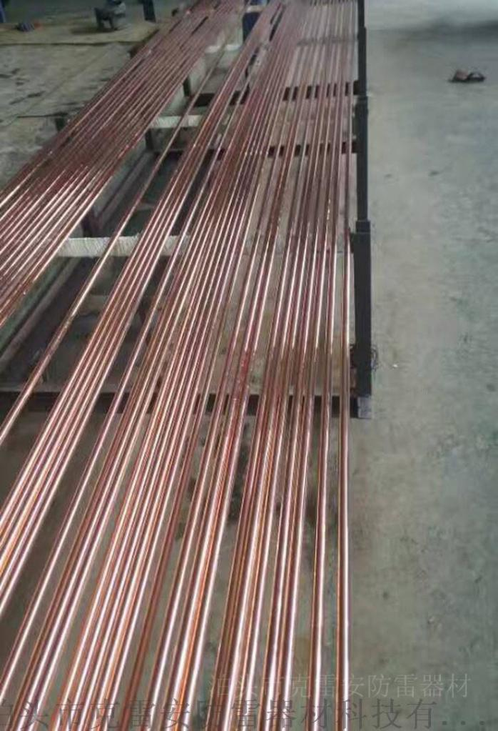 直供库尔勒铜包钢接地棒免费送检测报告铜包钢接地极符合标准79257812