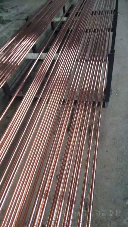 直供库尔勒铜包钢接地棒免费送检测报告铜包钢接地极符合标准79257782