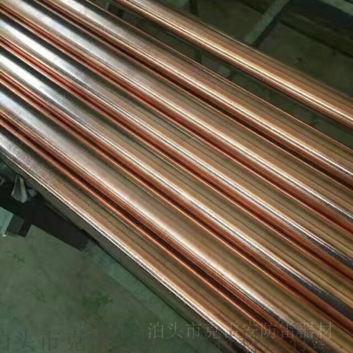 直供库尔勒铜包钢接地棒免费送检测报告铜包钢接地极符合标准79257772