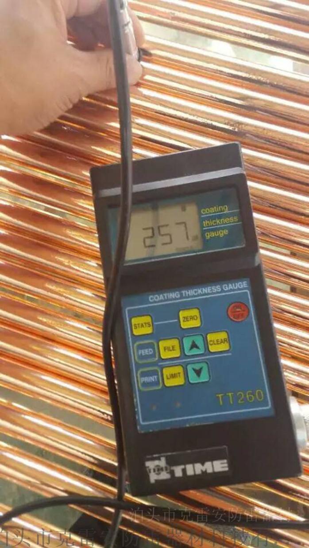 直供库尔勒铜包钢接地棒免费送检测报告铜包钢接地极符合标准79257792