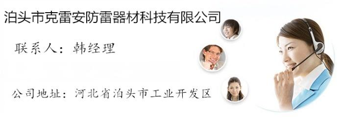 河北省电解离子接地极一手货源垂直销售76745962