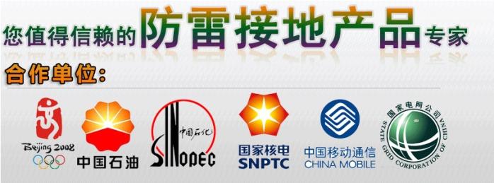 河北省电解离子接地极一手货源垂直销售76745972