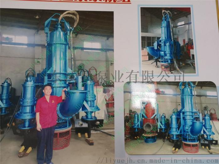 沃泉电动耐磨吸泥泵 大功率泥浆泵789964702