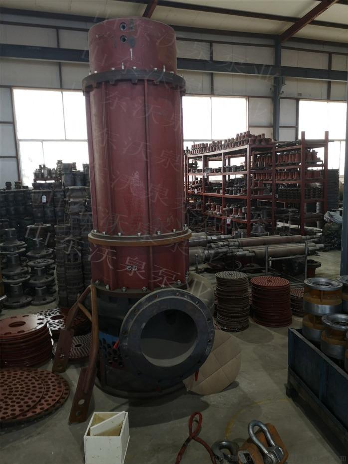 WJQ-220系列立式泥浆泵 水利工程抽泥泵788086452
