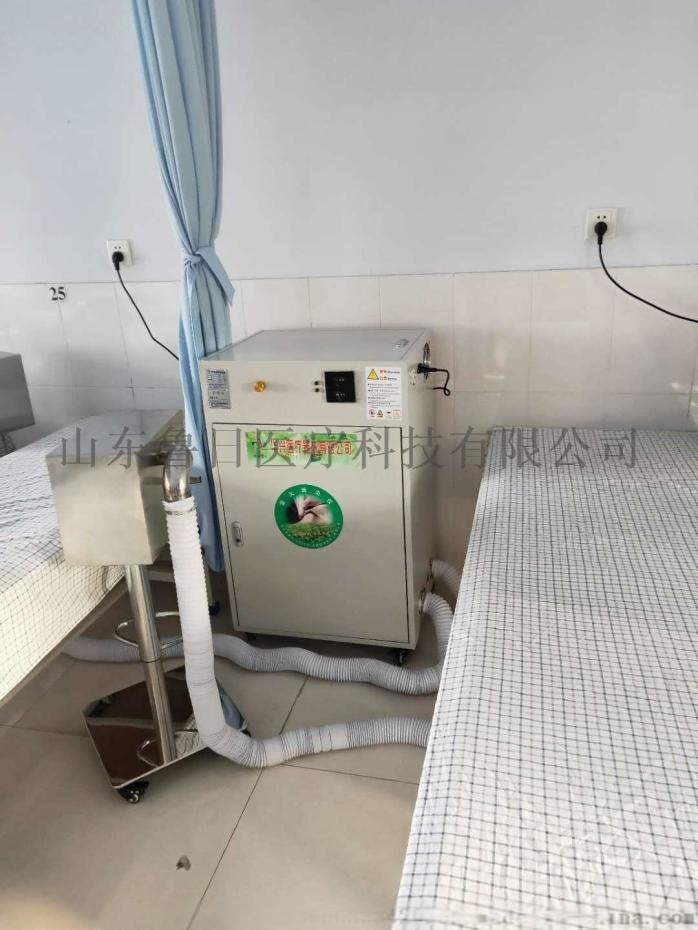 中医艾灸理疗仪多少钱,艾灸理疗仪厂家报价791244672