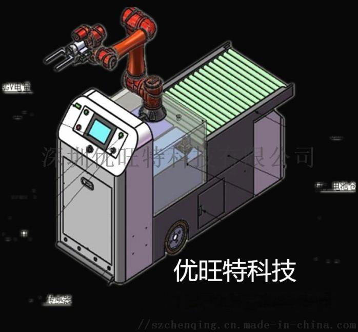 深圳优旺特AGV小车/AGV搬运车/AGV智能车791662202