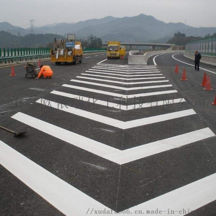 黄色马路划线漆 道路标志专用漆78398202