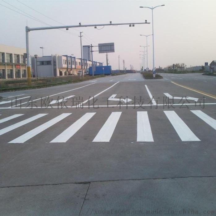 黄色马路划线漆 道路标志专用漆78398212