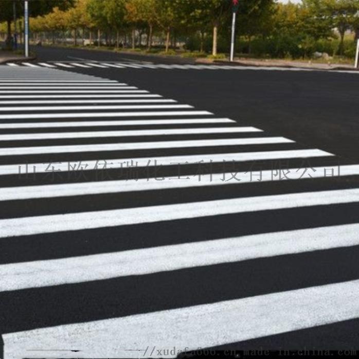 黄色马路划线漆 道路标志专用漆78398192