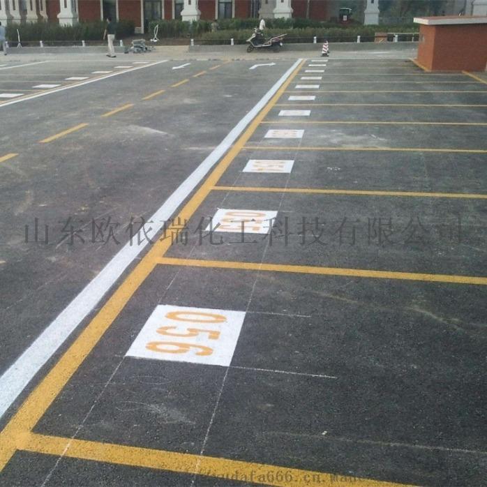 黄色马路划线漆 道路标志专用漆789965832