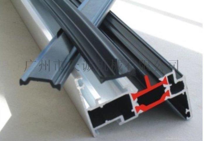 断桥铝门窗隔热条生产线 尼龙隔热条押出机 天诚塑机791855152