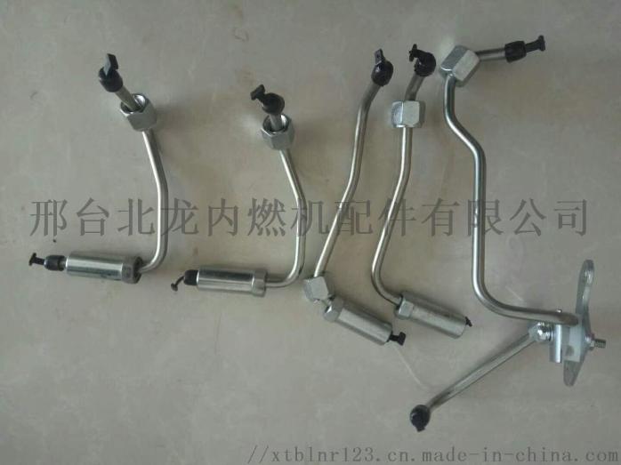 回油管铝垫生产厂家789067912
