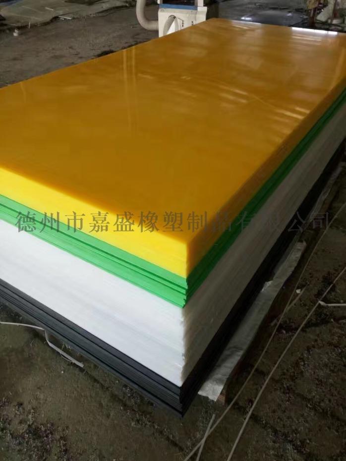 超高分子量聚乙烯衬板_嘉盛橡塑_厂家直销789595402
