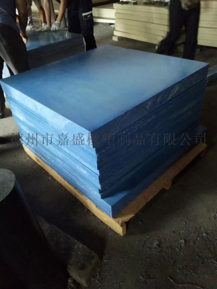 高耐磨聚乙烯板 抗静电UPE板 高分子圆棒78140422