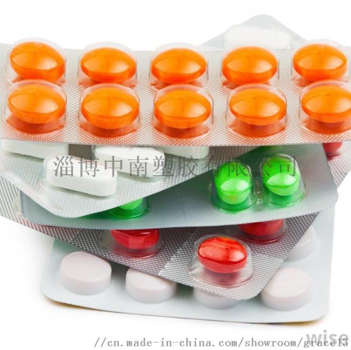 stack-of-medication-packs_副本.jpg