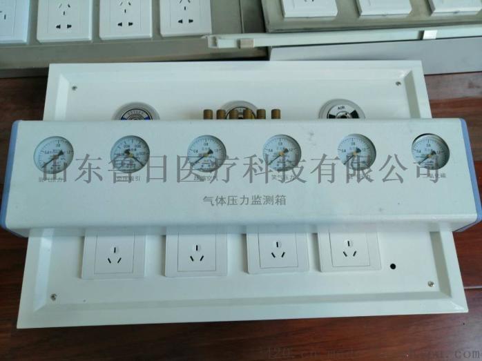河南中心供氧系统厂家,层流手术室净化系统75938072