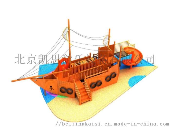 海盜船 (3).jpg