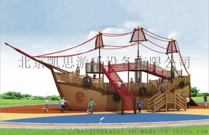 海盜船 (4).jpg