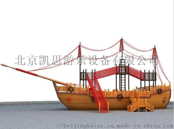 海盜船 (7).jpg