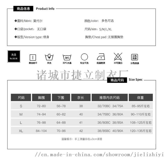 020詳情_03.jpg