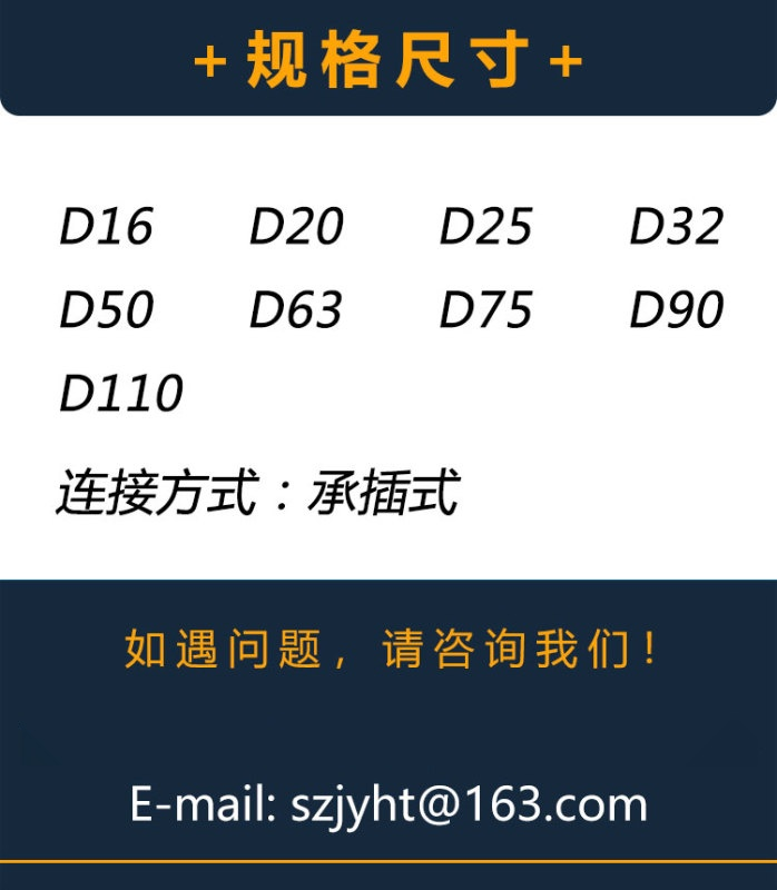 TB2A5EacPbguuRkHFrdXXb.LFXa_!!3393944298.jpg