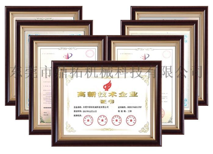 证书_看图王(1).jpg
