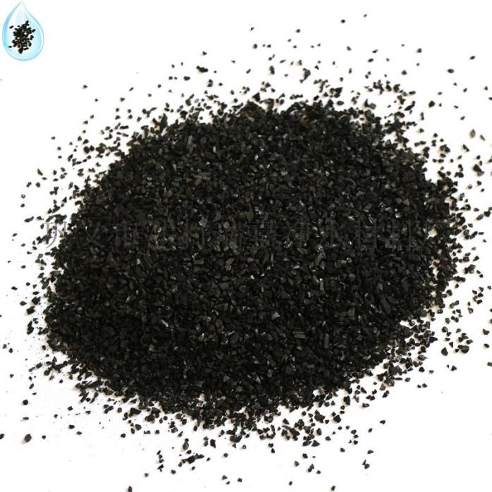 酒類食品 提純專用椰殼炭 水處理顆粒原生椰殼68978402