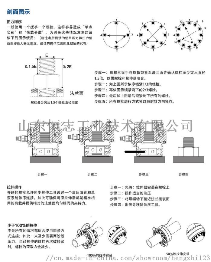 拉伸器2.jpg
