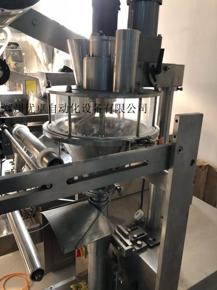 厂家直销:鸡精包装机 味精包装机价格优790922872