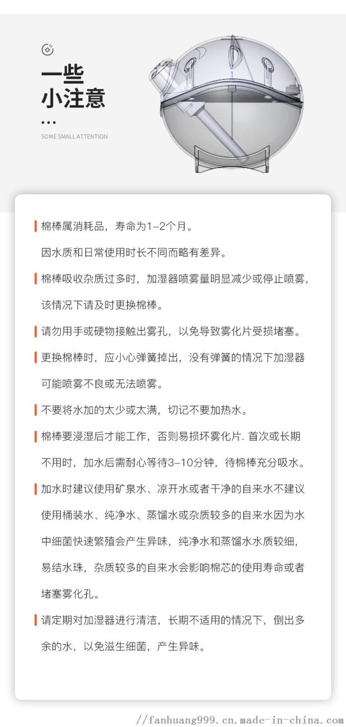 帆凰-香薰机_13.jpg