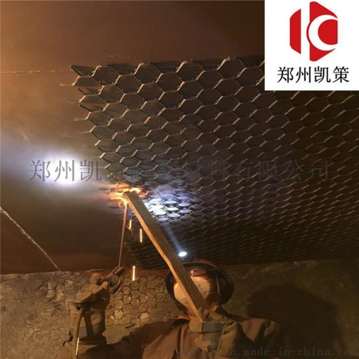 龟甲网耐磨料 新款防磨胶泥 耐磨浇注料78853305