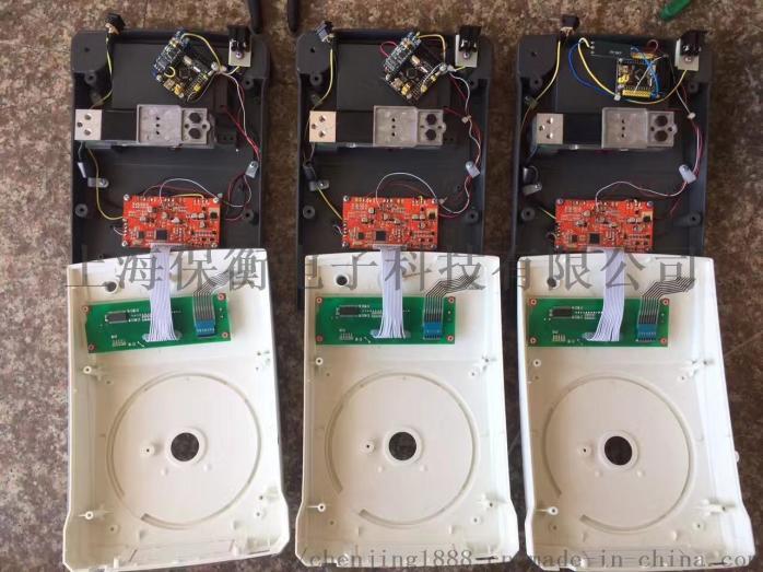 上海分布式以太网称重电子天平,1.5公斤以太网工控电子桌称,可非常规定制的3kg自动控制电子秤794073135