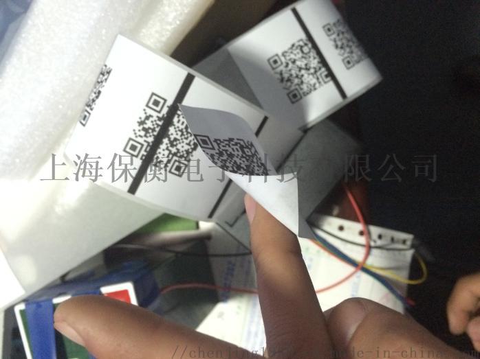 上海1.5公斤二维码带打印电子称,可打印二维码超市专用收银秤,3kg能识别二维码的电子桌秤,联网型追溯电子秤794133025