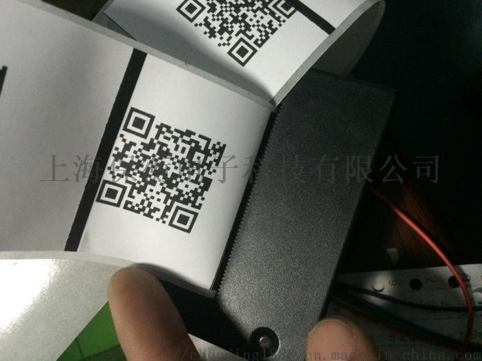 上海1.5公斤二维码带打印电子称,可打印二维码超市专用收银秤,3kg能识别二维码的电子桌秤,联网型追溯电子秤794133015