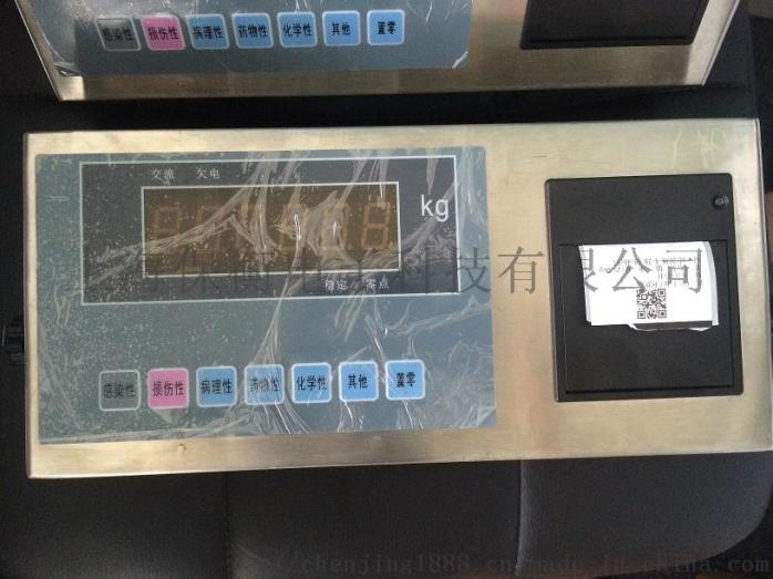 上海1.5公斤二维码带打印电子称,可打印二维码超市专用收银秤,3kg能识别二维码的电子桌秤,联网型追溯电子秤80665025